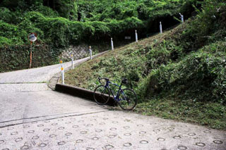 picture of the Kuragari touge